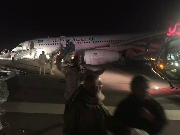 شاهد هبوطا اضطراريا لطائرة سعودية بمطار الملك عبدالعزيز
