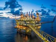 توجه لزيادة إنتاج النفط 1.5 مليون برميل بالربع الثالث