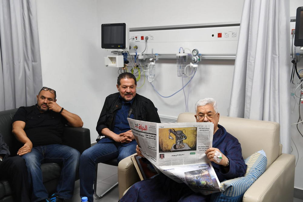 Palestinian President Mahmoud Abbas pictured in hospital
