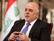 العبادي يرفض إلغاء قيادات العمليات في بغداد والمحافظات