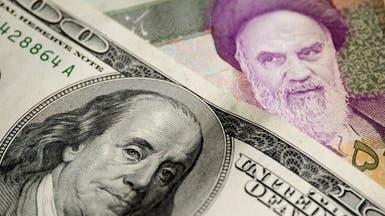 إيران تتحضر للعقوبات..أول تخفيض للريال تجنباً لانهياره