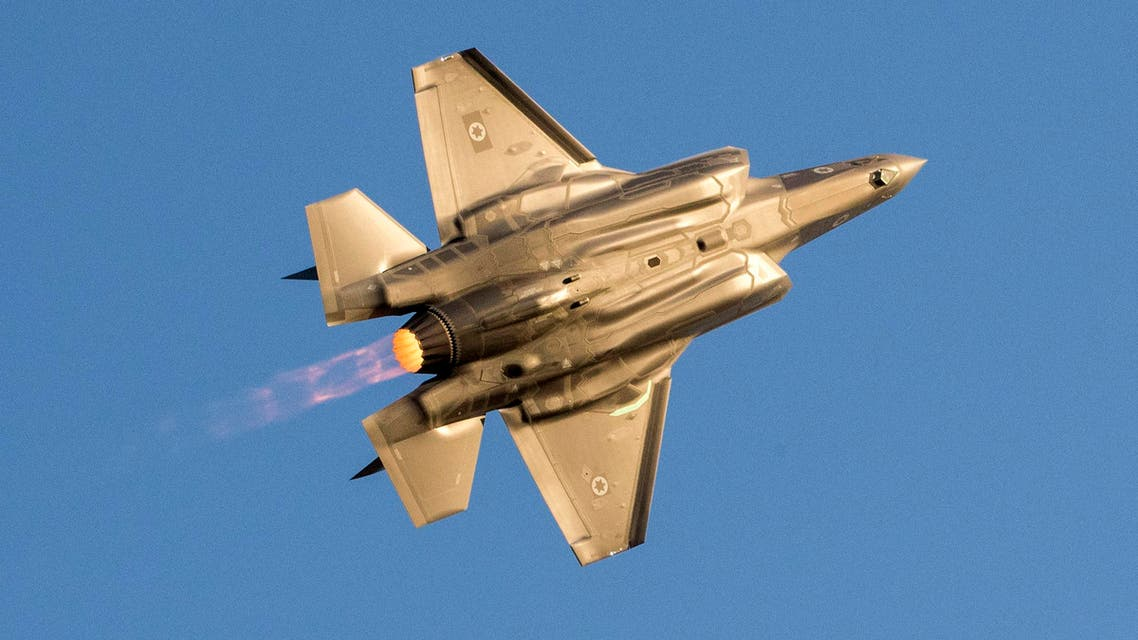 An Israeli Air Force F-35 Lightning II fighter plane performs at an air show near the southern Israeli city of Beer Sheva, on June 29, 2017. (AFP)