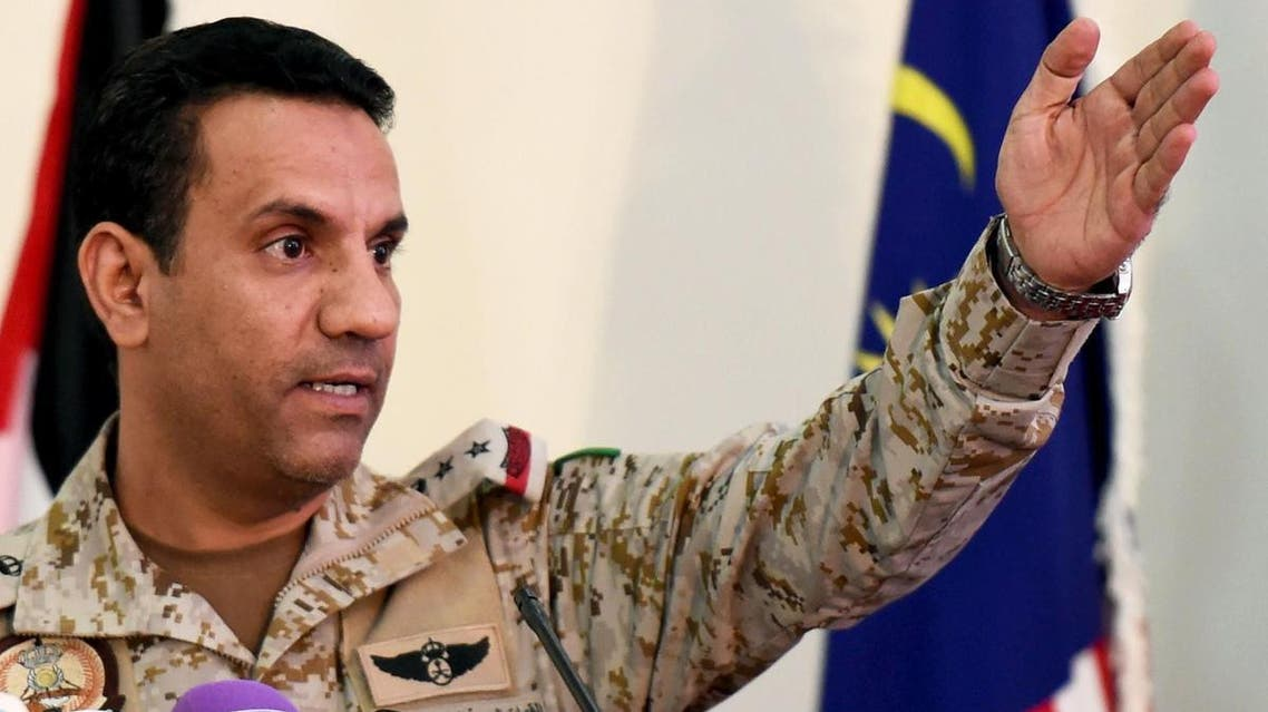 The spokesperson of the Arab coalition forces in Yemen, Col. Turki Al-Malki. (AFP)