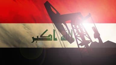 تراجع صادرات نفط العراق لـ3.48 مليون برميل بأكتوبر
