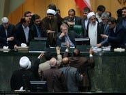 الشورى الإيراني يرفض اتفاقية مكافحة تمويل الإرهاب