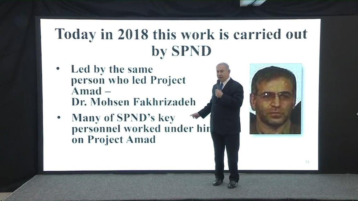 Netanyahu's speech marked the first time a photo of Fakhrizadeh surfaced. (Photo courtesy: Ynetnews.com)