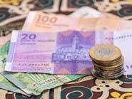 البنك الشعبي المغربي يستحوذ على مصرف في الكونغو