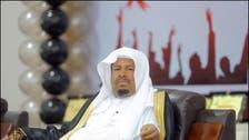 شرطة القصيم تكشف تفاصيل جريمة قتل رئيس بلدي بريدة