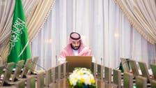 سعودی ولی عہد کے زیر صدارت کونسل برائے اقتصادی اور ترقی امور کا اجلاس : تصاویر