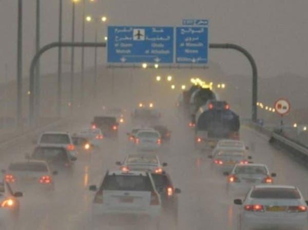 إعصار بحر العرب يضرب عُمان واليمن السبت