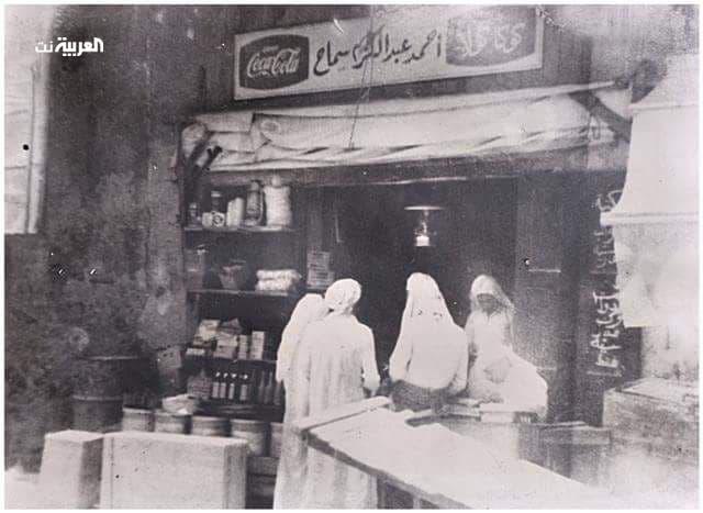 صورة قديمة للمطحنة