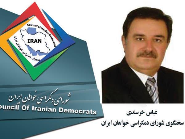 """""""ديمقراطيو إيران"""": استراتيجية أميركا تضعف الهلال الشيعي"""