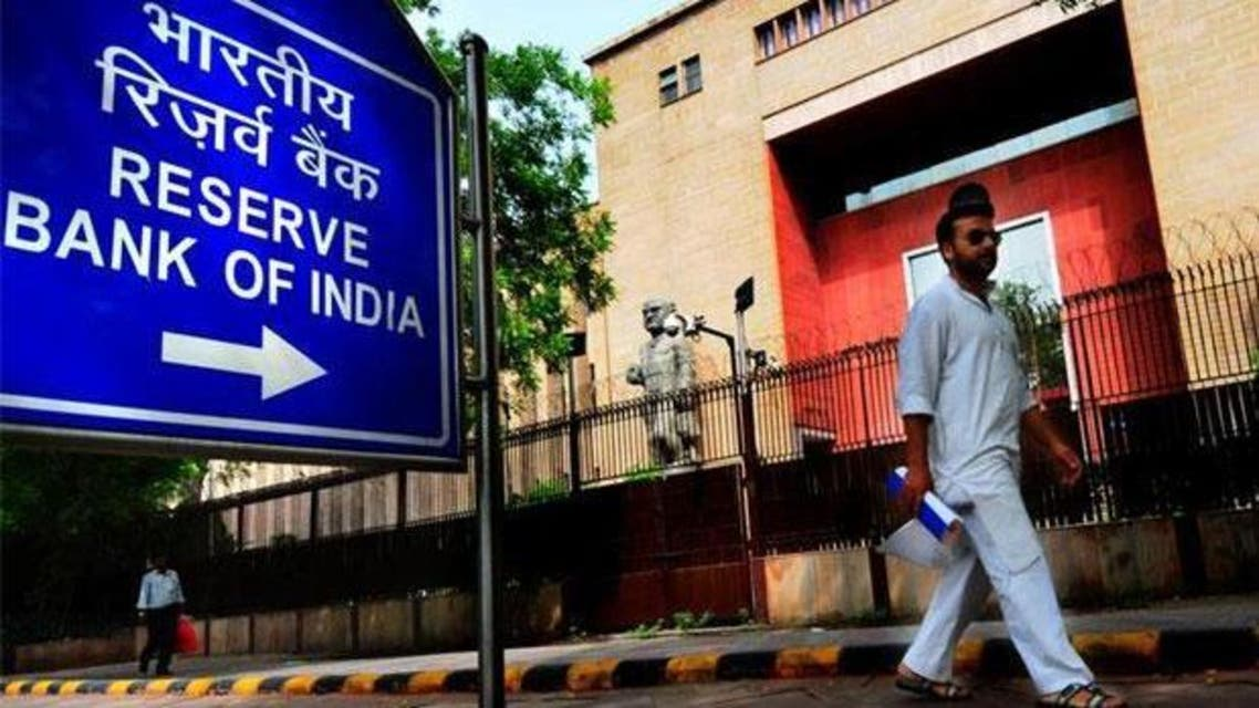 The Reserve Bank of India has asked banks to reject cryptocurrency-related transactions. (Supplied)