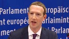 فيسبوك لن تحذف المواد التي تنكر الهولوكوست