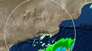 هذه المناطق بالسعودية ستتأثر بإعصار مكونو