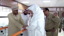 پاکستان: سعودی سفیر کا دورہ عسکری ادارہ بحالی میڈیسن، زخمی فوجیوں کی مزاج پرسی