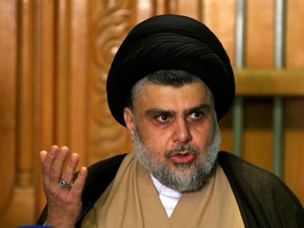 العراق.. الصدر يدعو نوابه لتعليق عضويتهم في البرلمان