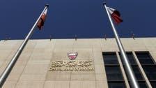 صندوق البحرين السيادي يصدر صكوكاً بـ600 مليون دولار