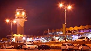 بسبب إعصار مكونو.. عُمان تغلق مطار صلالة 24 ساعة