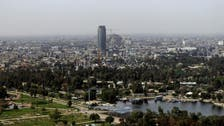 Iraq says suicide bomber kills 7 in northern Baghdad park