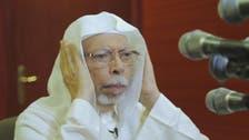 مسجد الحرام کے گذشتہ 40 سال سے مؤذن 'بلال' سے ملیے !