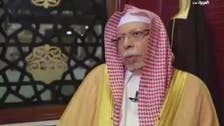 'Bilal' - muezzin of Grand Mosque of Mecca for four decades