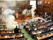 شاهد المعارضة بكوسوفو تطلق غازا مسيلا للدموع بالبرلمان