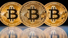 Bitcoin hits fresh record high, last up 3.5 percent to $38,133