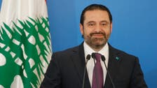 Hariri: New government must commit to stay out of regional conflicts