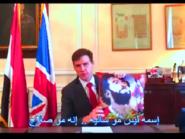 السفير البريطاني يعلم مواطنيه كيف يلفظون اسم محمد صلاح
