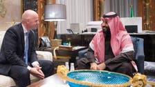 Saudi Crown Prince Mohammed bin Salman receives FIFA president Infantino