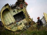 """أوروبا والناتو: على روسيا تقبل مسؤوليتها عن """"الماليزية"""""""