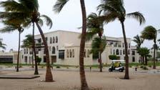 VIDEO: Oman gears up as Cyclone Mekunu turns into category 2 cyclone