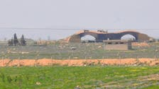 Syria reports missile attack on military airport near Homs