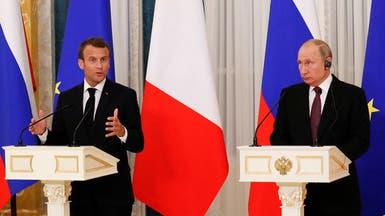 بوتين: هدم الاتفاق النووي سيؤدي إلى عواقب وخيمة