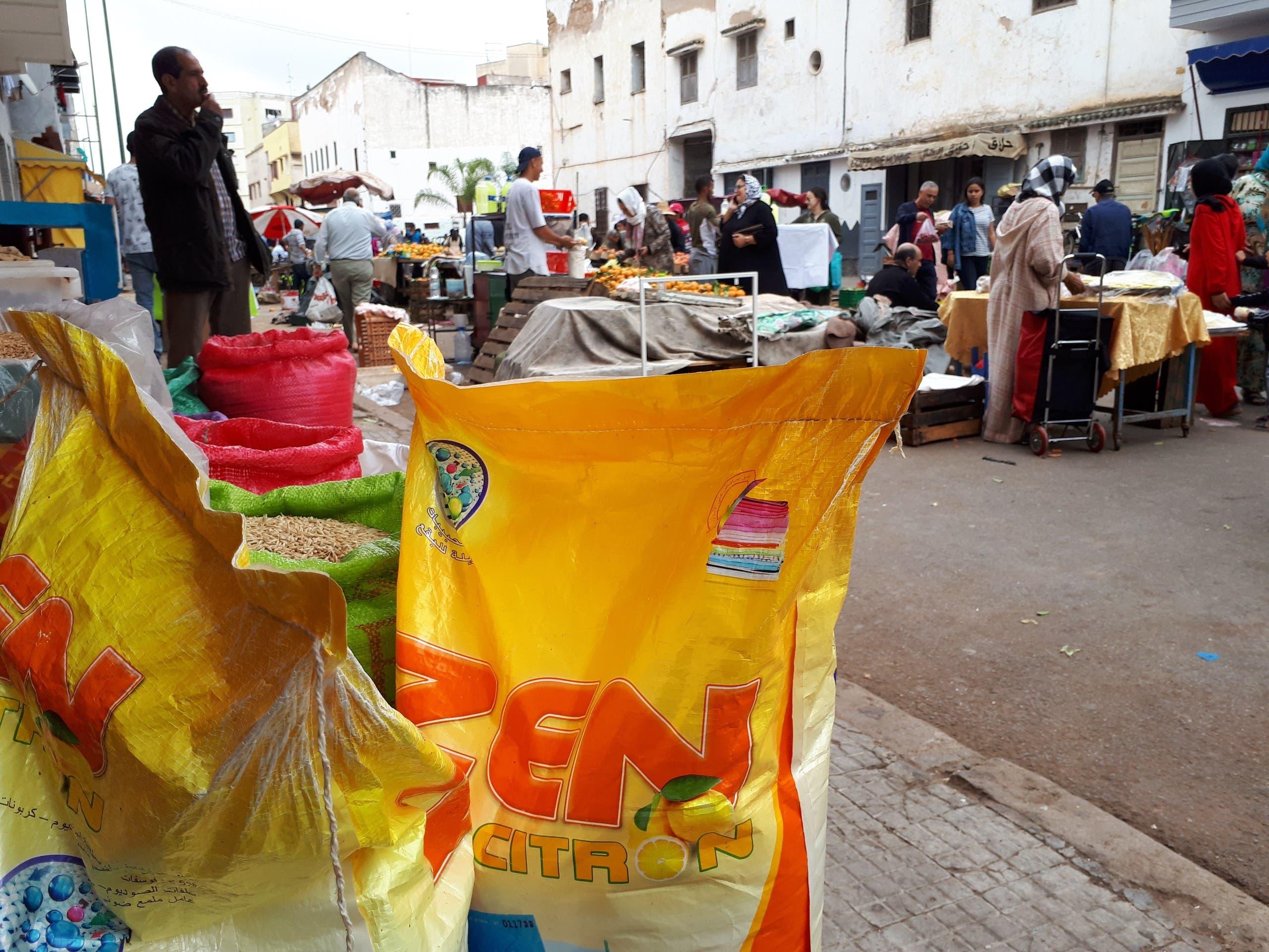 سوق شعبي في المغرب