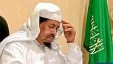 مقتل رئيس بلدي بريدة.. تفاصيل صادمة وشبهات حول زوجته