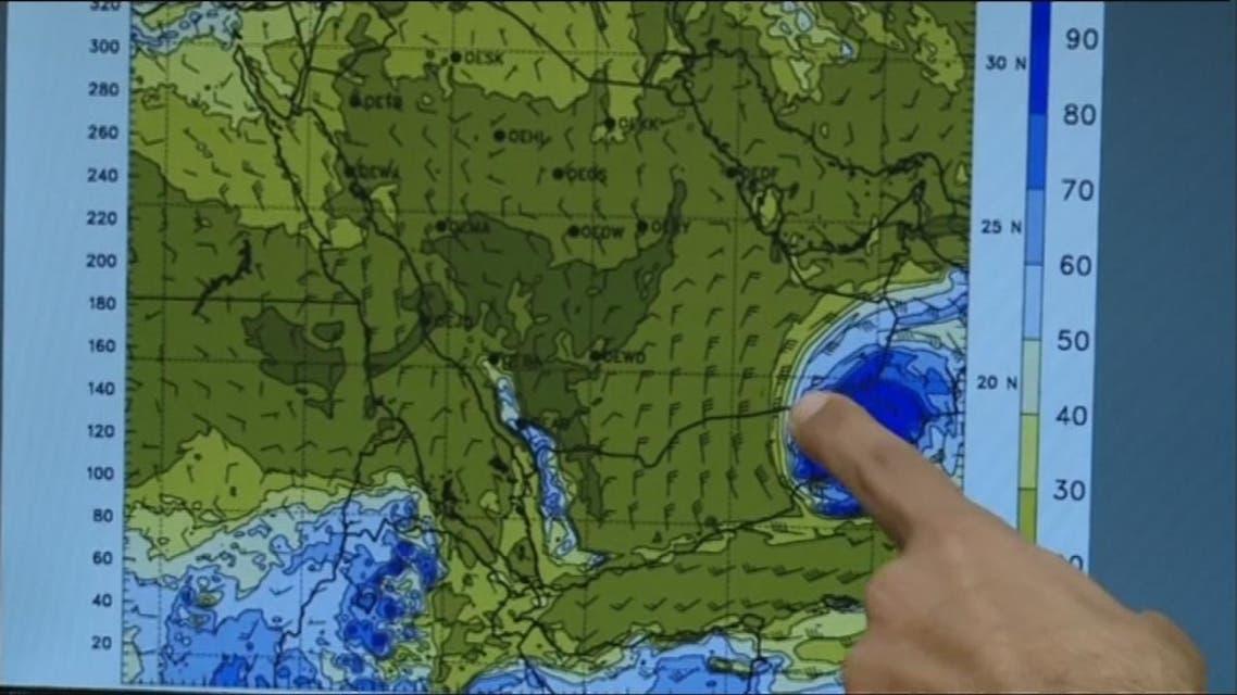 الأرصاد السعودية تراقب تحركات إعصار مكونو