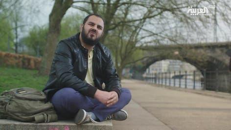 أنا من سوريا | موقع لمساعدة القادمين الجدد إلى أوروبا