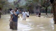 عرب اتحاد کی یمن کے سیلاب سے متاثرہ جزیرے کے لیے ہنگامی امداد