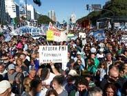 الأرجنتين.. تصاعد القلق من تجدد الانهيار الاقتصادي