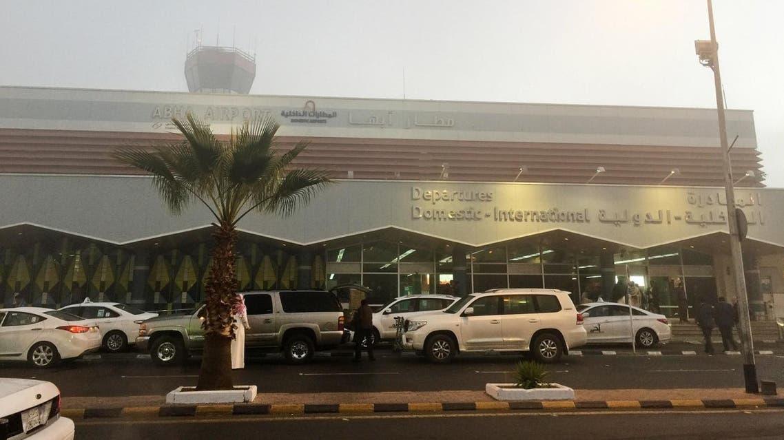 مطار أبها