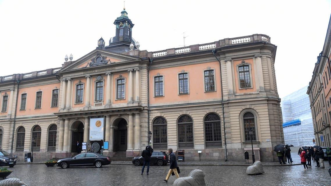 الأكاديمية السويدية في ستوكهولم