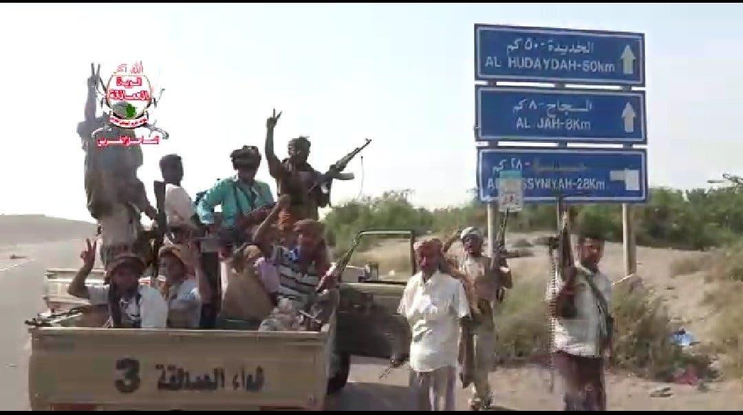 قوات الشرعية اليمنية تسيطر على الجاح وعلى مشارف الحديدة