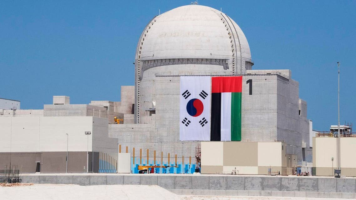 The first unit at the Barakah Nuclear Energy in the Al-Dhafra region of Abu Dhabi. (AFP)