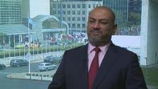 حزب اللہ کی مداخلت ، یمن کا سلامتی کونسل سے تحقیقات کا مطالبہ