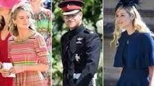 شہزادہ ہیری کی مقرب خواتین جنہوں نے ان کی شادی میں شرکت کی