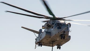 هليكوبتر للنقل الثقيل قد تغير الموازين في المستقبل