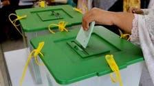 پاکستان میں آیندہ عام انتخابات 25 جولائی کو منعقد ہوں گے