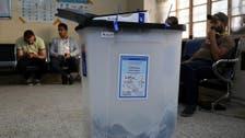 عراق : الیکشن کمیشن کے پانچ علاقائی عہدے دار بدعنوانیوں کے الزامات میں برطرف